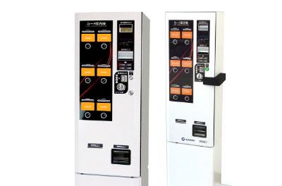 6券種カード販売機  K235