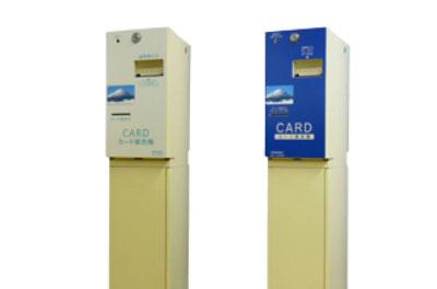 カード販売機  K249