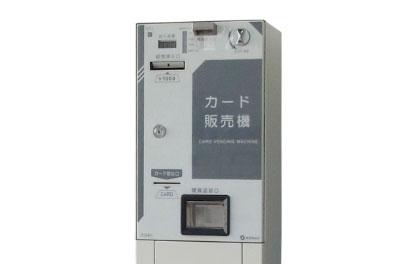 消費税対応カード販売機  K234